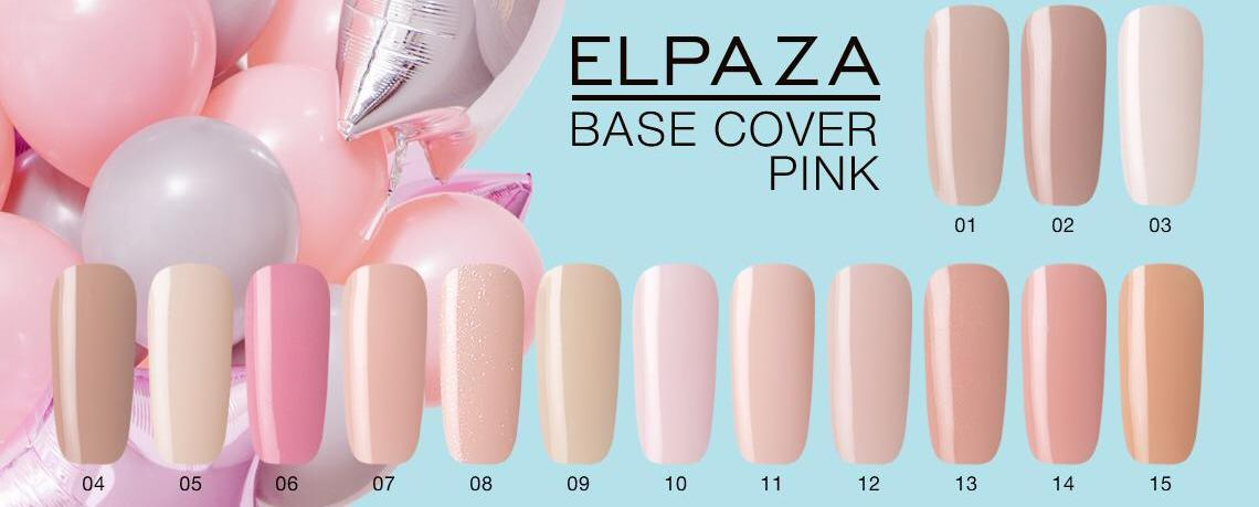 ELPAZA Gel Polish
